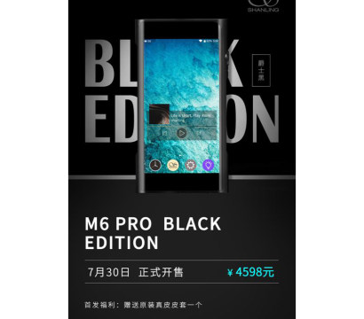 M6 Pro 爵士黑,7月30日,硬核上市。
